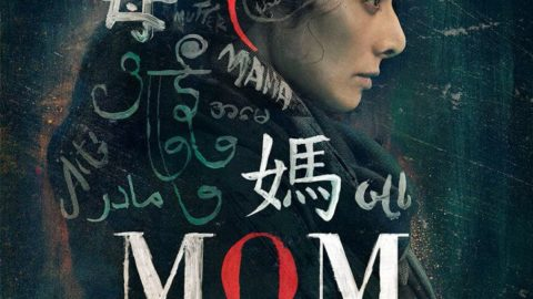 Mom First Look Poster Starring Sridevi