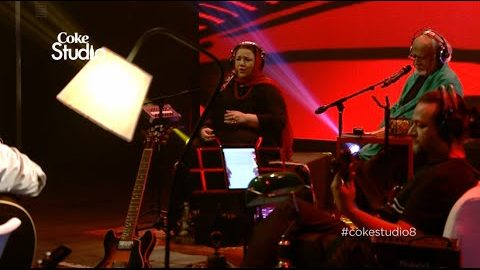 Chiryan Da Chamba from Coke Studio by Suraiya Khanum, Anwar Maqsood