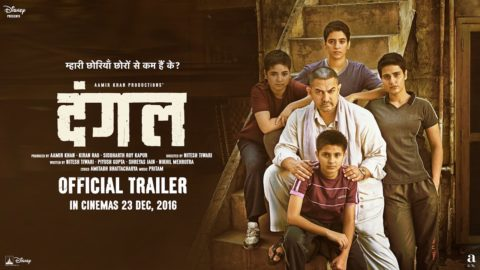 Dangal Official Trailer starring Aamir Khan