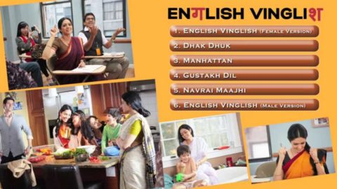 English Vinglish Full Songs Jukebox
