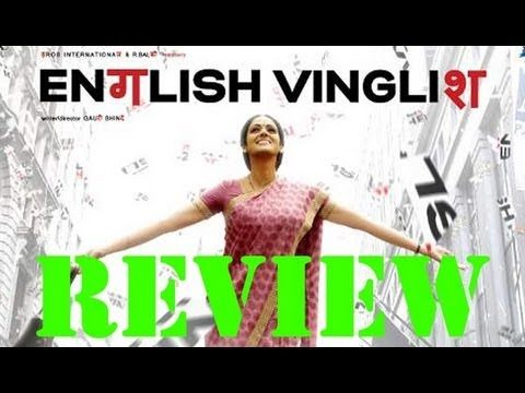 English Vinglish Public Reviews