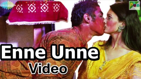 Enne Unne Song – Issaq