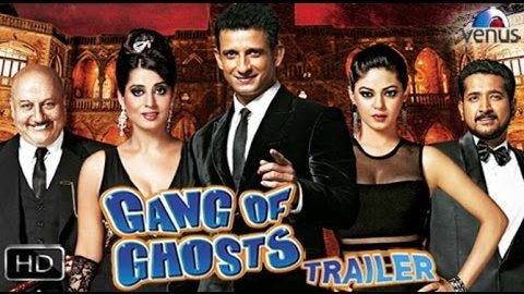 Gang Of Ghosts Theatrical Trailer