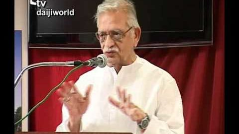 Gulzar – Endowment Lecture on Poetry in Mangalore