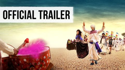 Jal Theatrical Trailer