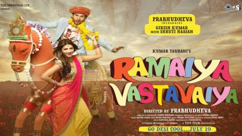 Ramaiya Vastavaiya Theatrical Trailer