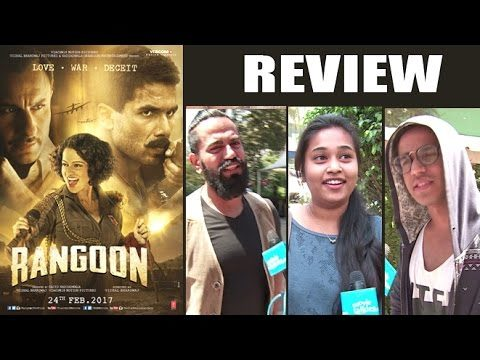Rangoon Public Reviews