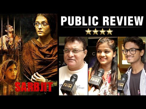 Sarbjit Public Reviews
