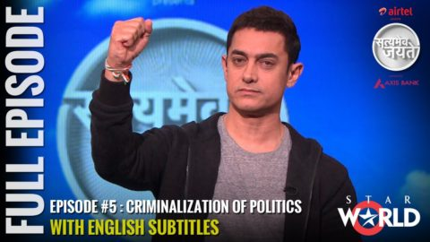 Satyamev Jayate Season 2 Episode 5 – Criminalization of Politics