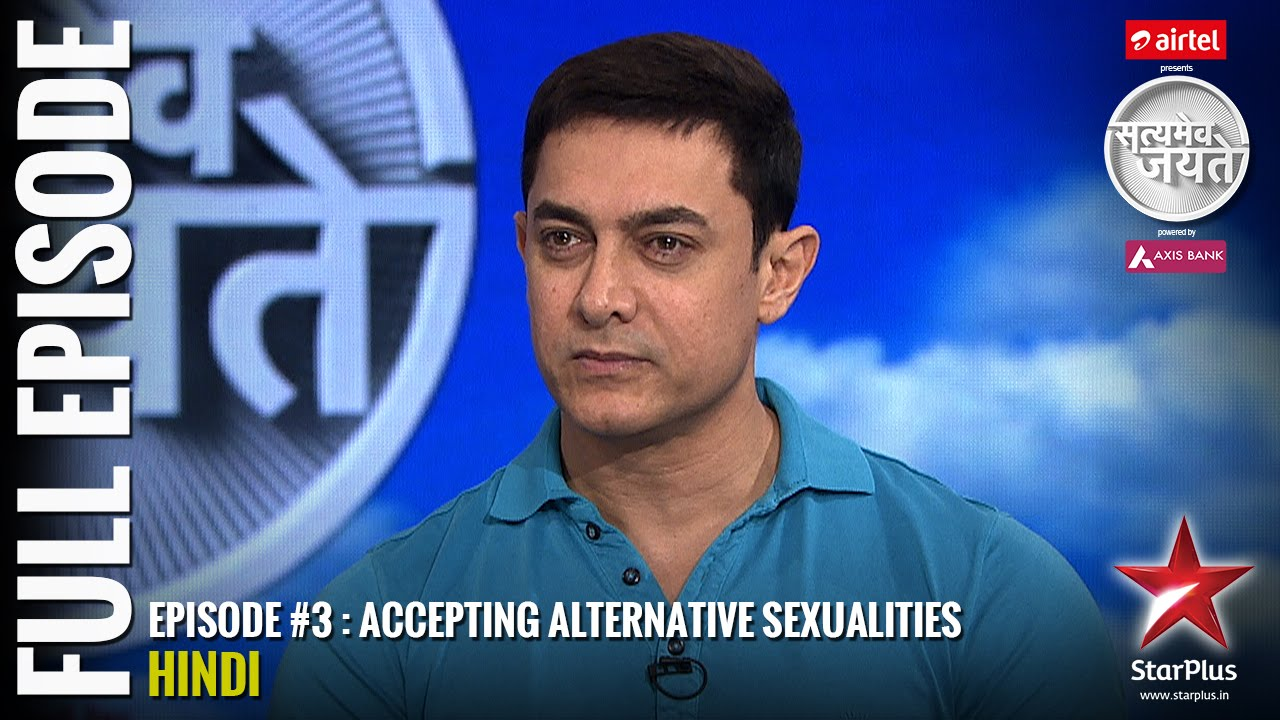 Satyamev jayate accepting-alternative-sexualities