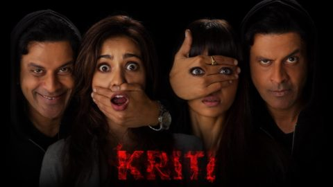 Shirish Kunder's short film Kriti gets pulled from YouTube over copyright claim