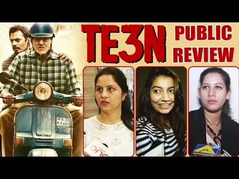 TE3N Movie Public Reviews