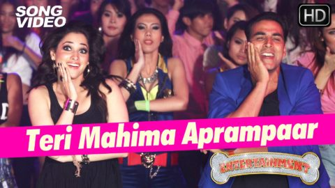 Teri Mahima Aprampaar Song – Entertainment