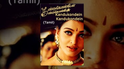 TFF – Kandukondein Kandukondein – Tamil Movie with English Subtitles