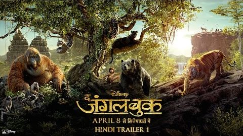 The Jungle Book Hindi Trailers