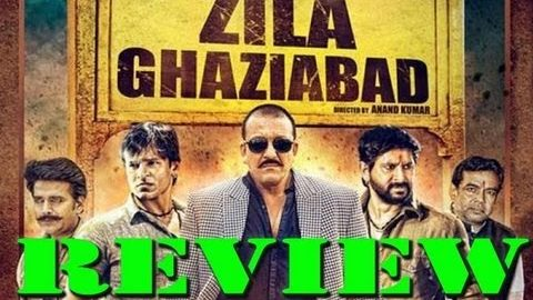 Zila Ghaziabad Public Reviews