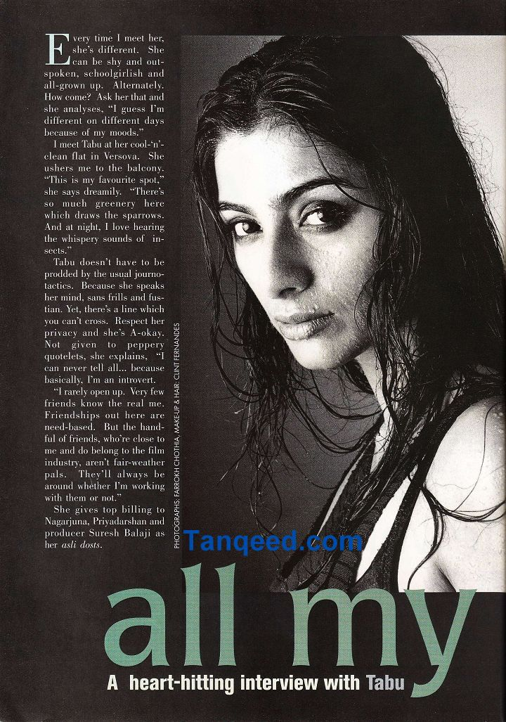 Blast from the Past: Tabu's Filmfare Interview from 2001