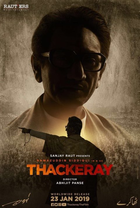 Thackeray First Poster starring Nawazuddin Siddiqui