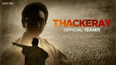 Thackeray Official Teaser starring Nawazuddin Siddiqui