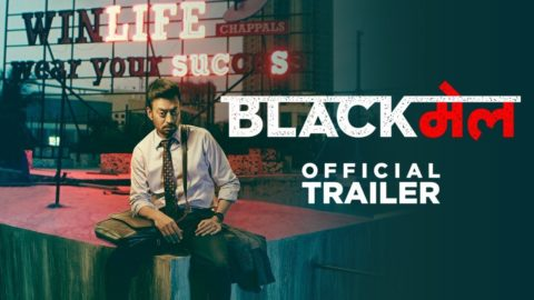 Black मेल Official Trailer starring Irrfan Khan, Kirti Kulhari