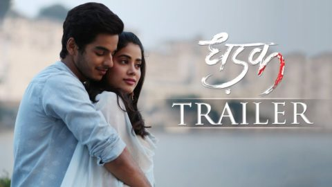 Dhadak Official Trailer starring Janhvi,  Ishaan