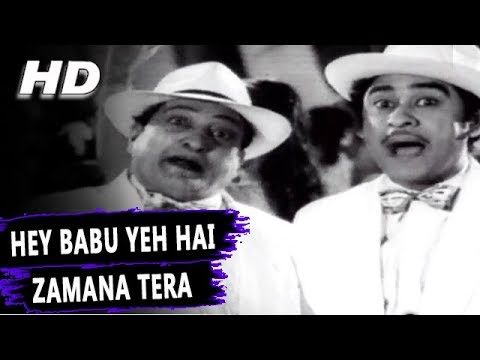 Hey Babu Yeh Hai Zamana Tera Song inspired/copied from song Mambo Italiano